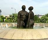 Emancipation-Park